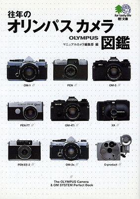 OLYMPUS camera & OM system Perfect book Japan PEN XA 35 Zuiko FTL 1 2 3 4 S D EE