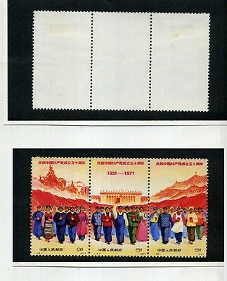 CHINA SCOTT 1074 A 3 STAMP LOT MINT HINGED