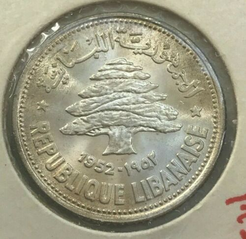 1952 Lebanon 50 Piastres - Gem Uncirculated