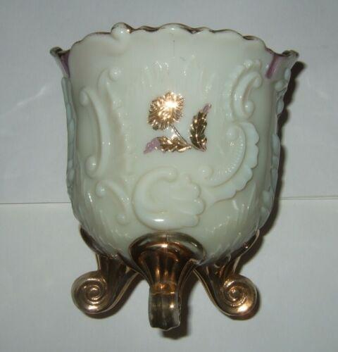 Custard Glass Spoon Holder Louis XV