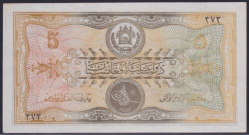 Afghanistan 5 Afghanis 1928, UNC, Pick 5