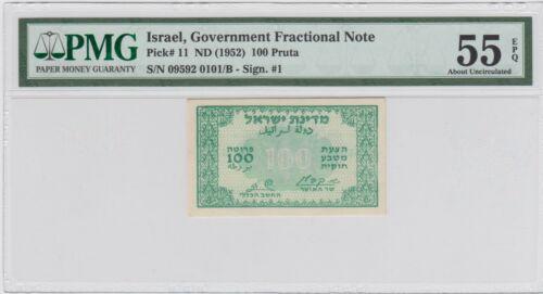 Israel 100 Pruta 1952 P#11 PMG 55 EPQ קפלן-זגגי  A - UNC .RARE
