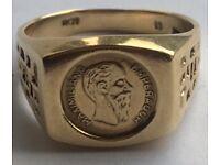 9CT Maximiliano Emperador 1865 Vintage Gold ring