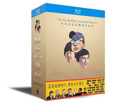 The Hui Brothers Comedy Classics 5-Disc HK All Region Blu-Ray Box Set