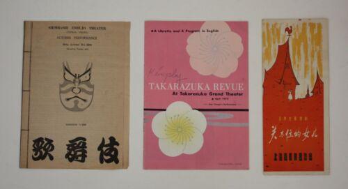 Vtg LOT Takarazuka Revue Japan Travel Bureau Shinbashi Enbujo Theater Programs