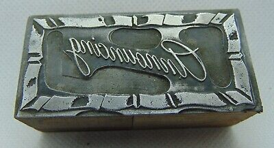 Vintage Printing Letterpress Printers Block Announcing With Boarder