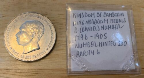 1905 KINGDOM OF CAMBODIA KING NORODOM MEDAL DANIEL #M9b VERY RARE