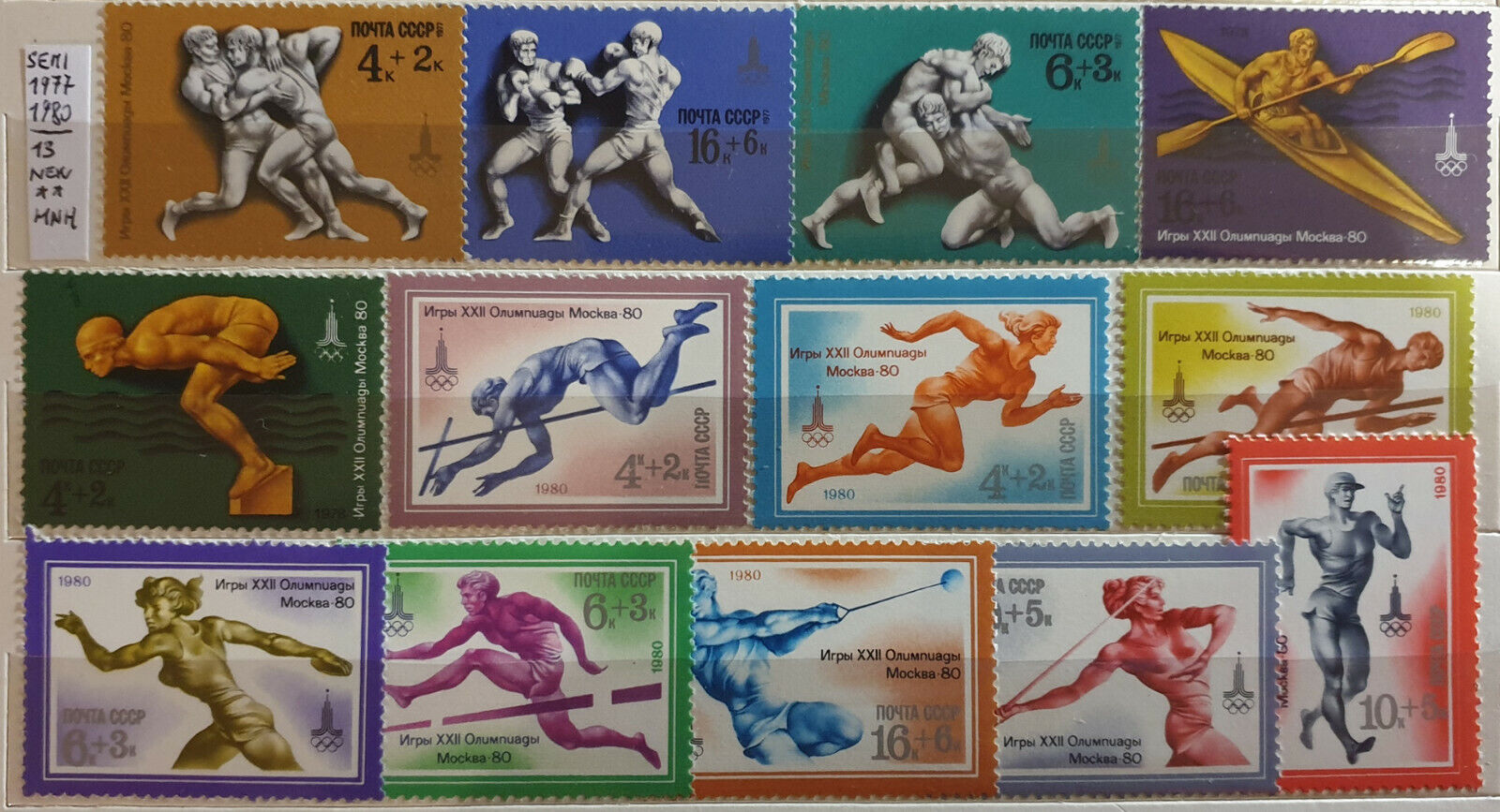 URSS CCCP RUSSIA 1977-1980 SEMIPOSTAL STAMPS – 13 STAMPS NEW**