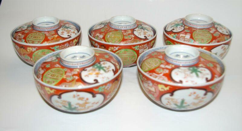 Set of 5 Japanese Arita Rice Bowls Meiji Period Marked