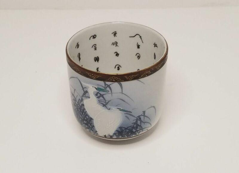 Vintage Japanese Kutani Teacup w/ Cranes Herons & Waka Poem