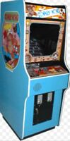 Saves vintage arcade machines and parts, please contact