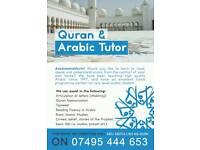 Quran and Arabic Teacher Birmingham