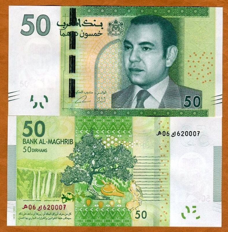 Morocco, 50 Dirhams, 2012 (2013),  P-New, UNC > King Mohammed VI