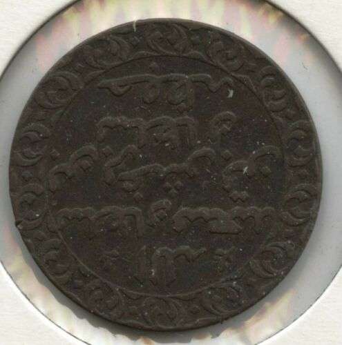 Zanzibar 1299 / 1882 Coin Pysa Barghash Copper Tanzania East Africa - BC977