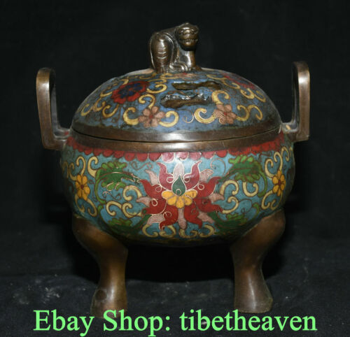 "6.4"" Marked Old Chinese Cloisonne Enamel Bronze Dynasty Pixiu Flower Censer"