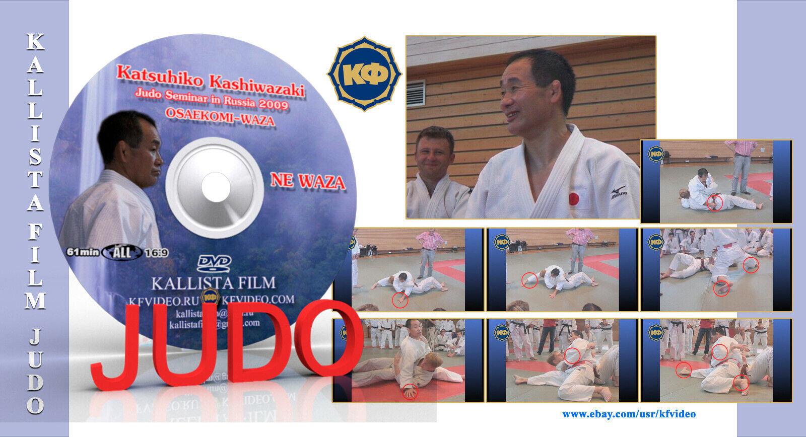 K Kashivazaki Movie 5. Judo NE-WAZA Technology of fight lying