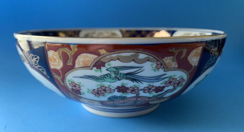 "Japanese Imari Porcelain Bowl Gold Hand Painted Vintage Made In Japan 🇯🇵 6"""