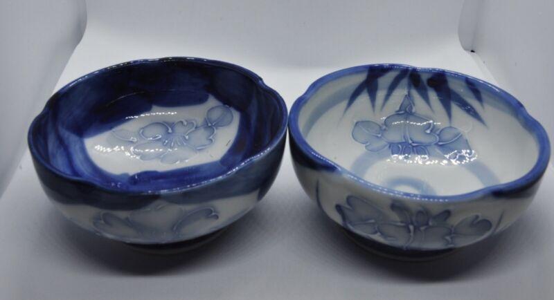 2 Takahashi San Francisco Japan Porcelain Mini Bowls Sauce Bowls