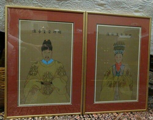 Vintage Chinese Emperor and Empress Ancestral Portraits Painting Framed Set of 2