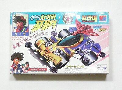 Future GPX Cyber Formula : ALBATRANDER(BORAMAE) 4WD 1/32 Car Rare (Korea Ver.)