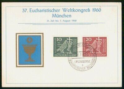 Mayfairstamps Germany FDC 1960 Weltkongress Munchen Bird Cross Combo First Day C