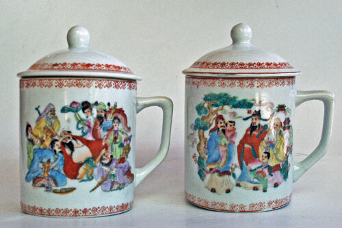Two Vintage Chinese Tea Mugs Coffee Mugs Famille Rose Calligraphy w/ Lids China