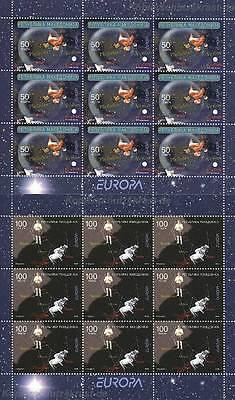 EUROPA CEPT 2009 ASTRONOMIE - MAKEDONIEN MACEDONIA 502-03 KLEINBOGEN **