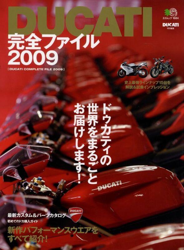 [BOOK] DUCATI complete file 2009 Moto GP DESMOSEDICI monster 1198 F09 GT1000