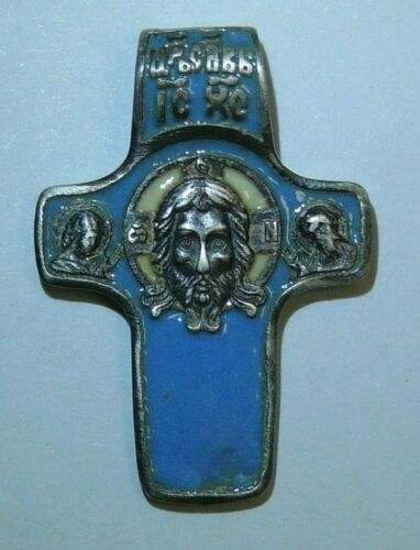 Cross Enamel Silver 84 Imperial Russia Moscow 1901