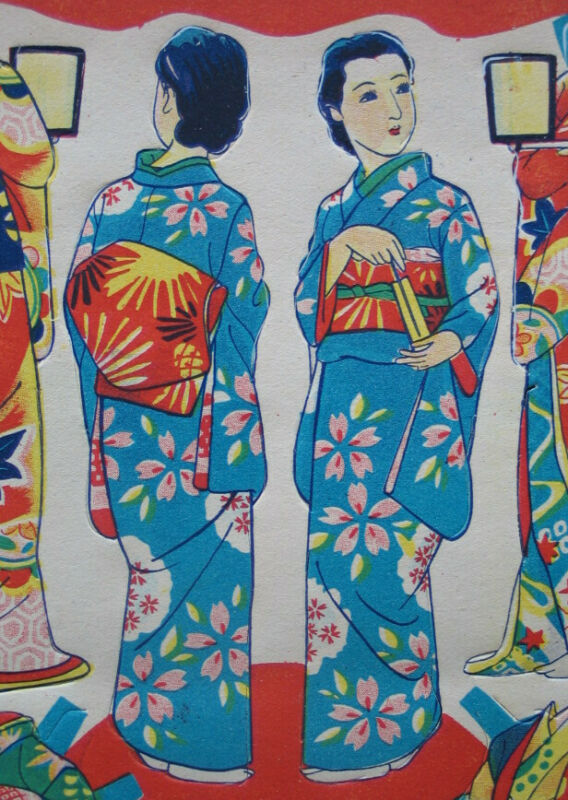 Vintage Japanese Paper Doll Sheet - New Old Stock