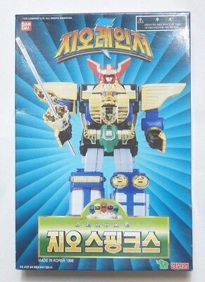Bandai Power Rangers Zeo : Power Rangers Deluxe Zeo Megazord Model Kit Rare