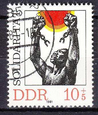 DDR 1981 Mi. Nr. 2648 gestempelt