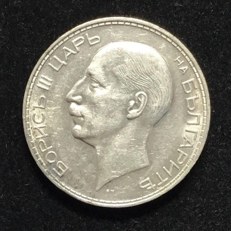 1934 Bulgaria 100 Leva AU #