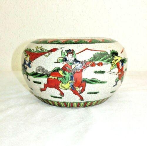 Chenghua Nian Zhi Bowl Dish Ginger Jar Cultural Revolution Samurai Warrior Horse