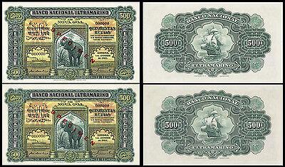 Portuguese India 8 Tangas 1917.Banco Nacional Ultramarino  UNC Reproduction