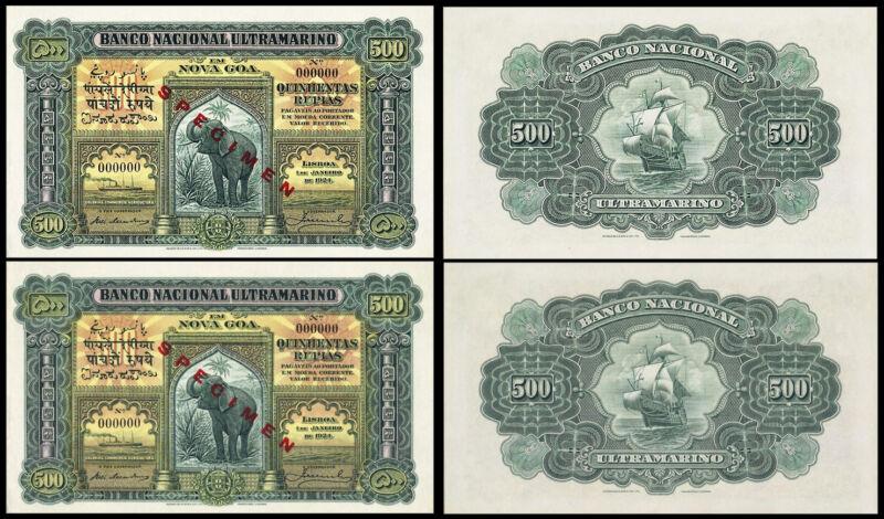 !COPY! 2 PORTUGAL INDIA ULTRAMARINO 500 RUPIAS BANKNOTES !NOT REAL!