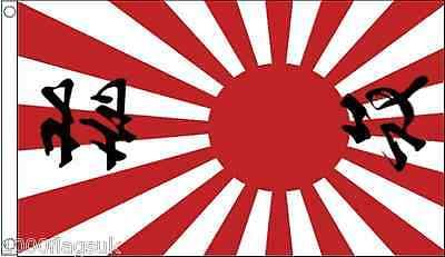 Japan Rising Sun Navy Ensign Good Luck Script Variant 3'x2' Flag