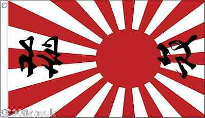 Japan Rising Sun Navy Ensign Good Luck Script Variant 5'x3' Flag