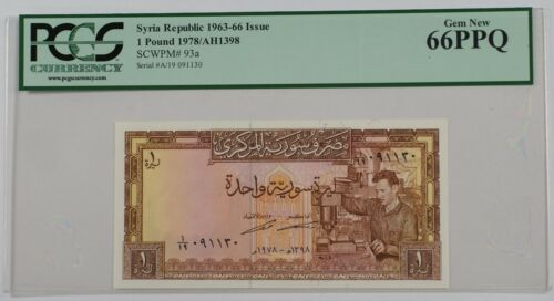 1963-66 Issue 1978/AH1398 Syria Republic 1 Pound Note SCWPM#93a PCGS 66 PPQ Gem