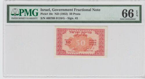 Israel 50 Pruta 1952 P#10c PMG 66 EPQ