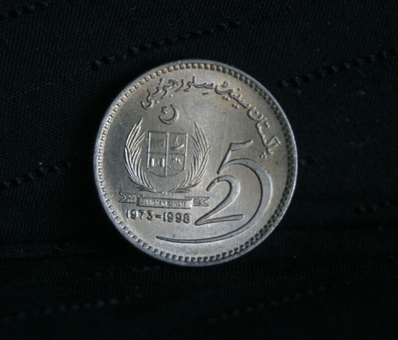 10 Rupees 1998 Pakistan World Coin KM61 25th Anniversary