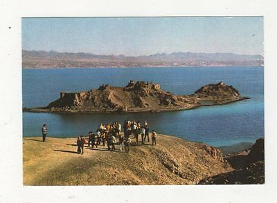 The Coral Island Gulf Of Eliat Postcard 615A
