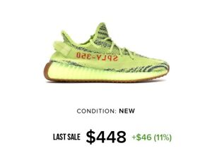 "adidas Yeezy Boost 350 V2  ""Frozen Yellow"" (SZ 6.5)"