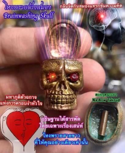 Brainwashing Skull Thai Amulet  by Phra Arjarn O, Phetchabun Lucky charm sex