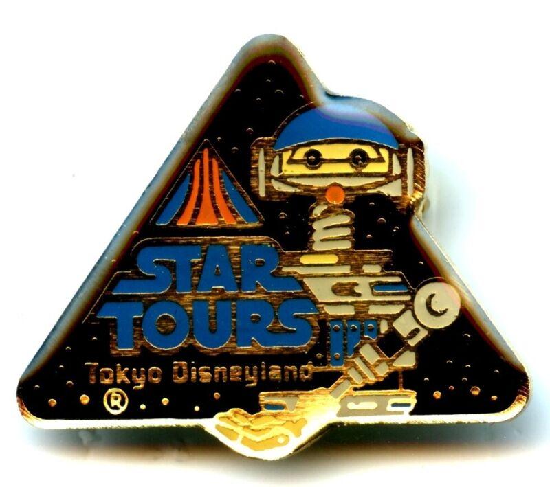 Tokyo Disneyland Star Tours Grand Opening Event  V.I.P. Pin (Rare)