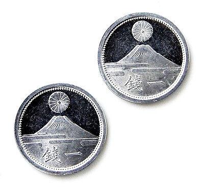Japan Vintage Coin Cufflinks