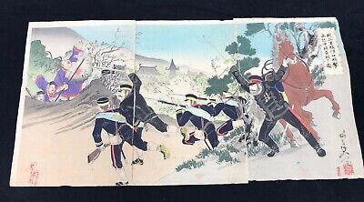 Original Japanese Meiji Era Military Woodblock Print - 3 Panel