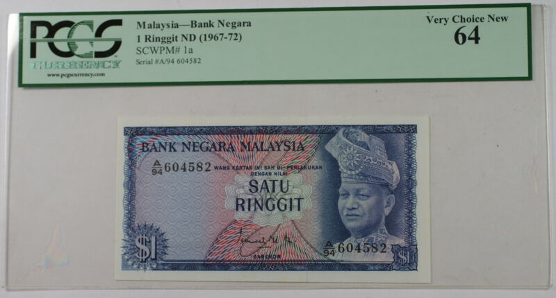 (1967-72) Malaysia Bank Negara 1 Ringgit Note SCWPM# 1a PCGS 64 Very Choice New