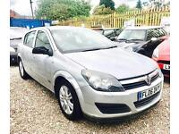 ★🍾PAYDAY CLEARANCE🍾★ 2006 VAUXHALL ASTRA 1.4 ACTIVE PETROL★ MOT JAN 2018 ★ CHEAP TAX ★KWIKI AUTOS★