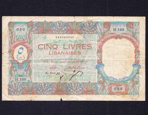 Lebanon  5  Livres  1950  P-49